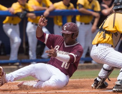 Cougar Baseball's Thrilling Post-Season Run Ends in the NCAA Super Regional