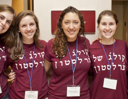 Jewish Studies Offers Weekly Course on Reading Hebrew