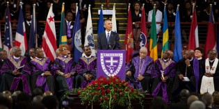 After Tragedy, Professors Reflect on Obama Eulogy, Emanuel A.M.E. Church