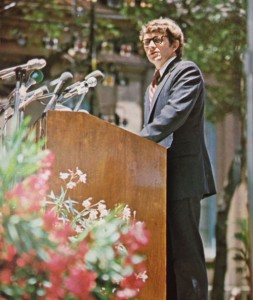 Charleston Mayor Joe Riley speaks in Cistern Yard at the opening ceremonies for the inaugural Spoleto Festival USA on May 25, 1977. Photo: CofC Special Collections.