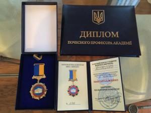 Ukraine-Medals