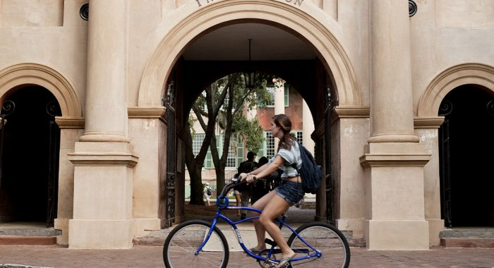 Where to Park Your Bike on Campus