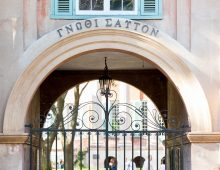 CofC Ranked Nationally for Classical Education