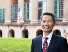 Trustees Name Andrew T. Hsu as 23rd President