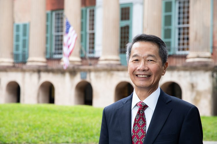 Trustees Name Andrew T. Hsu as 23rd President