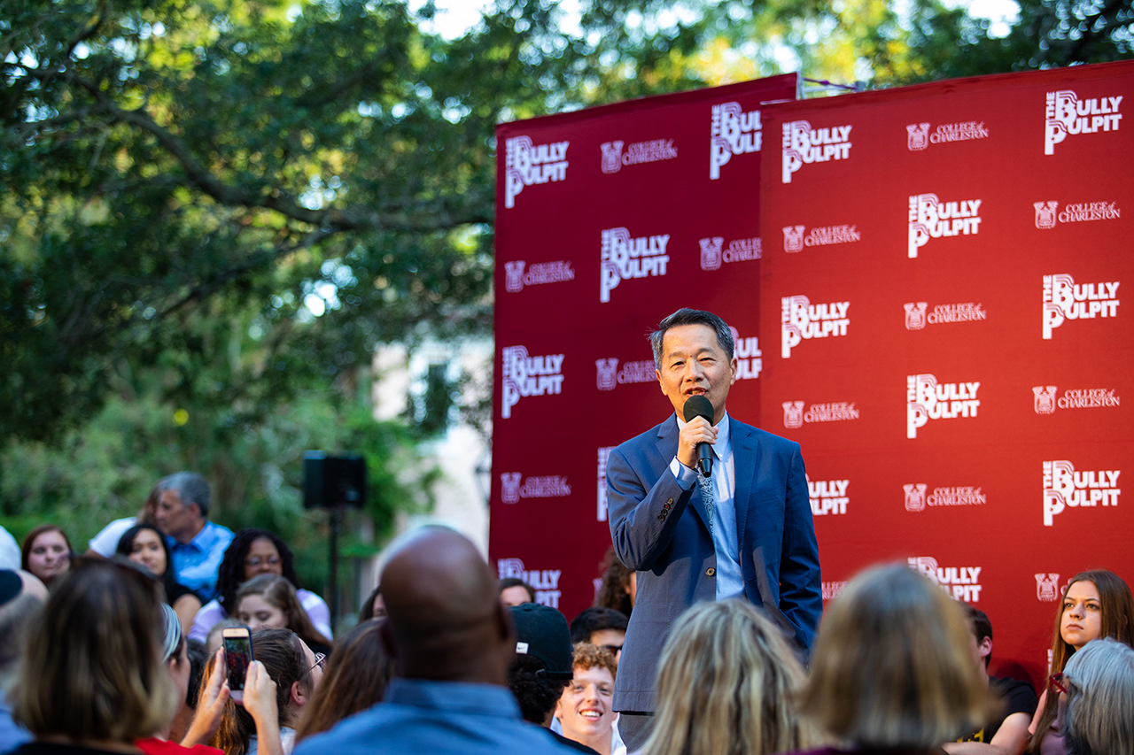 President Hsu speaks at the College's Bully Pulpit Series