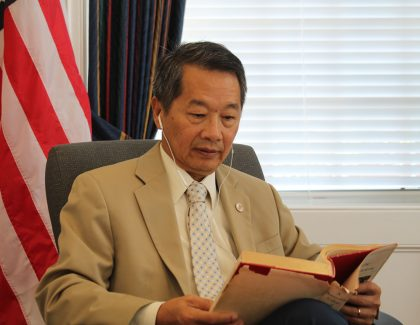 Study Smarter with President Hsu's Fall 2019 Midterms Playlist