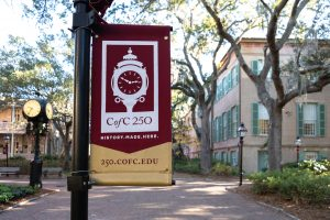 cofc 250th lamppost banner
