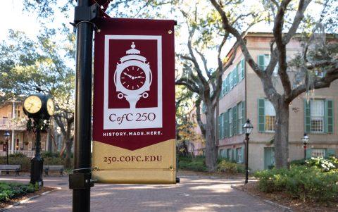CofC Prepares to Celebrate 250th Anniversary in 2020