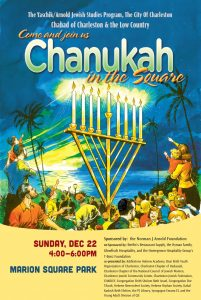 Chanukah in the Square poster