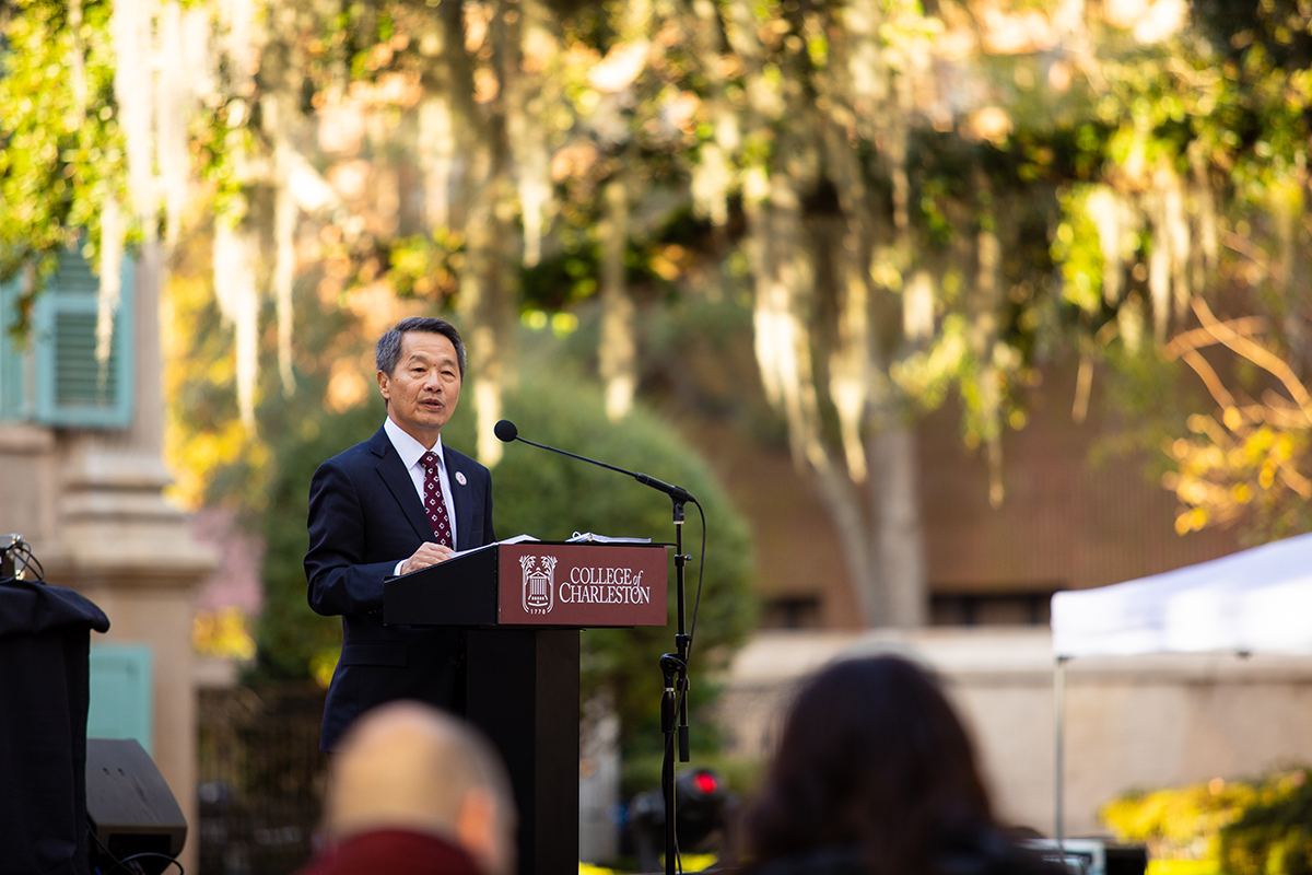 The College of Charleston celebrates their 250th birthday with CofC Day, 24 hours of giving and festivities.