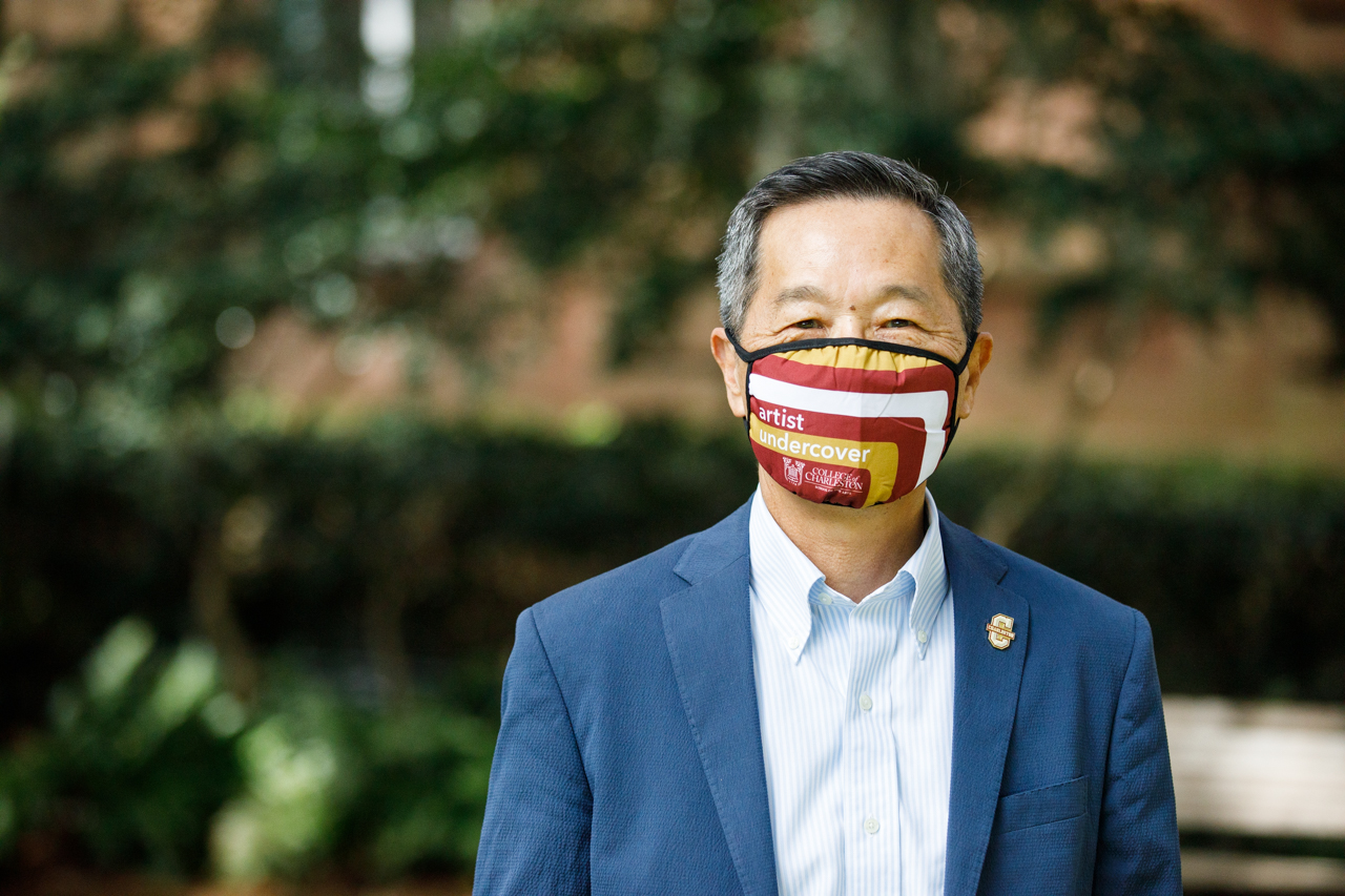 "President Hsu shows off his ""Artist Undercover"" face mask from CofC's the School of the Arts."