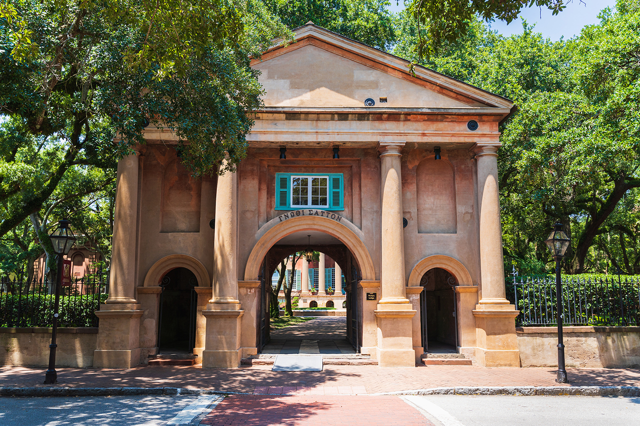 porters lodge at the college of charleston